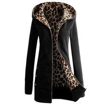 2017 зимнее модное пальто Для женщин с длинным рукавом Худи кофты Леопард тонкий пиджак верхняя одежда плюс Размеры M-4XL