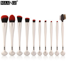 MAANGE New Style 10pcs Shell Makeup Brushes Set Blush Power Contour Eye Shadow Brow Concealer Comestic Beauty Make Up Brush Kits