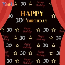 Yeele 30th 35th 40th 50th Birthday Photocall Party Photography Backdrops Personalized Photographic Backgrounds For Photo Studio