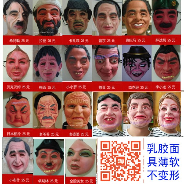 Wholesale Party Supplies Halloween Mask Movie Mask Celebrity Mask Avatar Actor Jack Jake Sully KPmask Free