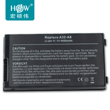 HSW Battery For ASUS F8 F8S/H X80N X81 F8V A8000 n81v A8T F8SG laptop computer battery