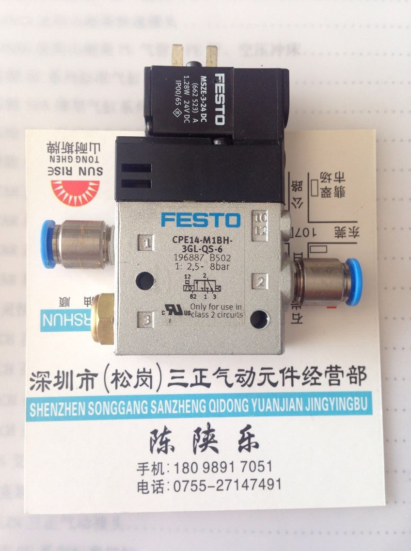 цена на CPE14-M1BH-3GL-QS-6 196887 solenoid valves  body  FESTO without Coil free shipping