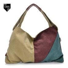 Designer Elegant Patchwork  Women's Shoulder Bag Canvas Female Casual Panelled Crossbody Bag Envelope Style Portable Handbags