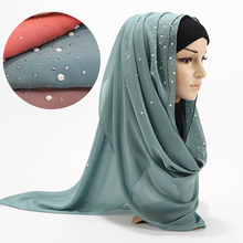 цены Luxury Pearl Chiffon Woman Hijab Under Scarf With Drill Muslim Woman shawl and wrap Turban Islamic Clothing Instant Headscarf