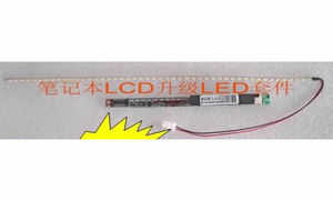 """Image 1 - LCD backlight upgrade to LED backlight kit  FOR ThinkPad X60S 12.1"""""""