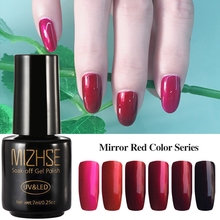 MIZHSE 7ml Mirror Red Gel Nail Polish RMetallic Mirror Effect DIY Nail Art Tools UV Gel Nail Varnishes Polish Art Manicure