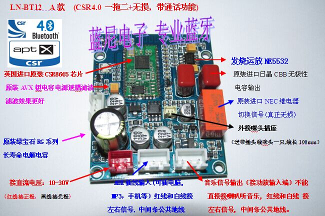 все цены на APT-X CSR8645 lossless music HIFI Bluetooth 4 receiving board audio car Bluetooth receiver module онлайн