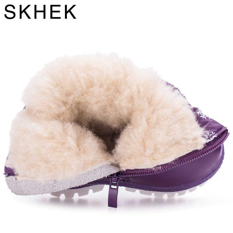 SKHEKเด็กฤดูหนาวข้อเท้าPlush BOOTSหญิงแบนยางหิมะรองเท้าเด็กรองเท้ากันน้ำ 1612