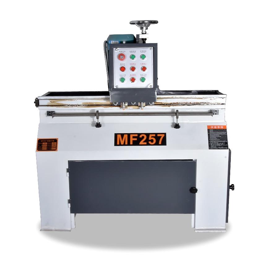 MF257 Grinder Woodworking Machine Planer Cutter Grindering Machine, Planer Tool Grinder 2840r/min 0-90 Degrees 1-4 blocks 700mm
