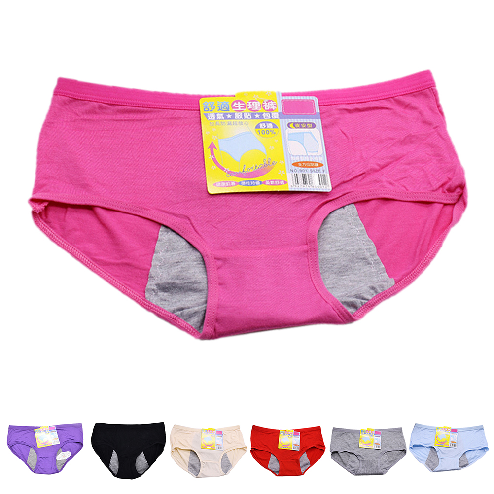 1pc woman menstruation briefs widened prevent Intimates side leakage underpants high quality women's   Panties