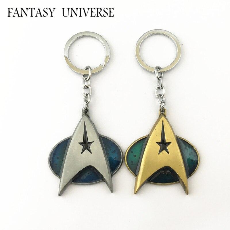 Universo de fantasía, envío gratuito, venta al por mayor, 20 piezas, muchas llaveros MNZJBWB06-in Llaveros from Joyería y accesorios    1