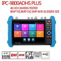 4 К H.265 IP Камера тестер 8MP TVI/4MP CVI/5MP AHD IPC 9800Plus Series 7 дюймов ips сенсорный экран wi Fi HD коаксиальный Камера вывода PoE