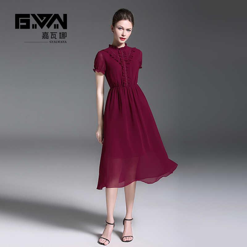 Lace Ribbon Dresses