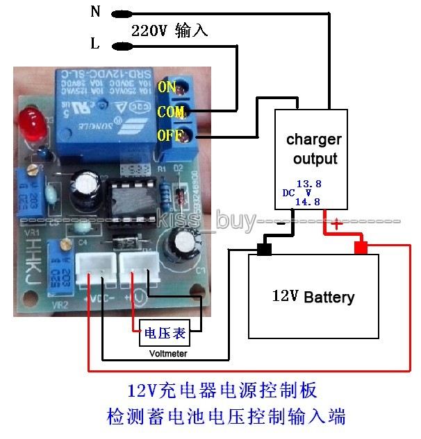 12V Automatic Battery Chargering Power Supply Control