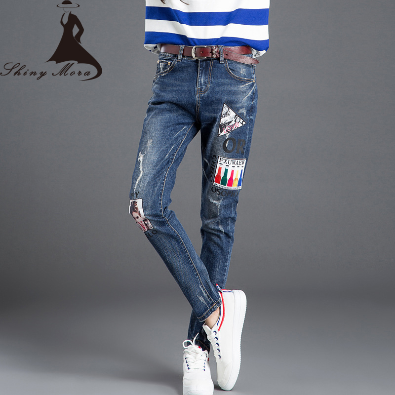 2017 Newest Spring Autumn Jeans Women Hip-Hop Loose Harem Pants for Women Appliques Hole Spliced England Stlye Female Jeans
