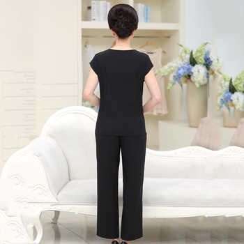 Nifullan Two Piece Set For Women Casual Elegant Top And
