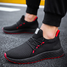 Men Vulcanize Shoes 2019 New Men Shoes Lace Up Men Sneakers Fashion Male Shoes Adult Walking Shoes Male Zapatillas Deportiva