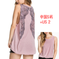 Women Sexy Wings Printed Backless Vest Camisole Tops