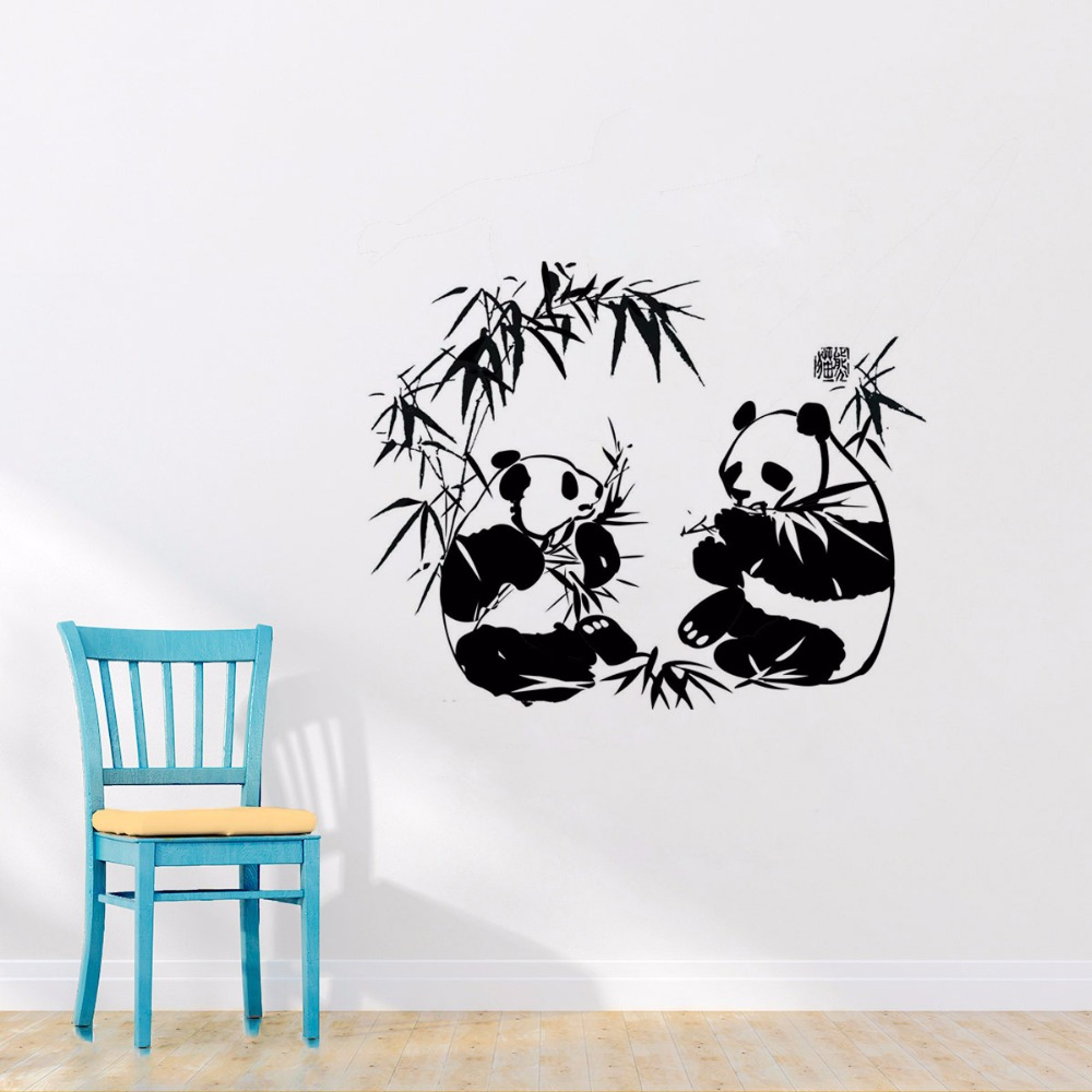 YOYOYU Art Home Decor Pandas Eating Bamboo Animal Wall Decal Vinyl Sticker National Treasure Of China Bedroom Decoration WW-529 ...