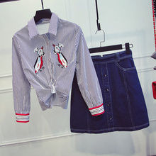 summer 2017 women's clothing in Europe and the embroidery stripe loose shirt high waist jeans skirts small sweet wind suits