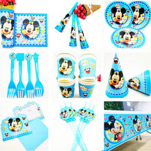 !Disney Mickey Mouse Kids Birthday Party Decoration Disney Cup Plate Banner Hat Straw Loot Bag Fork Cup Plate Tablecloth Cap(China)