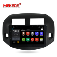 1din Quad Core Android7 1 Car Gps Navigator Multimedia For Toyota RAV4 2007 2011 With 4G