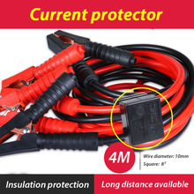 Emergency Power Battery Cables Car Auto Booster Cable CAR-partment Jumper Wire Charging Leads Van 4M current protector