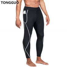TONGGUO 2019 Men Shapers Pants Compression Tight Slimming Shapewear Workout Trousers Body Control Elastic Fitness Leggings