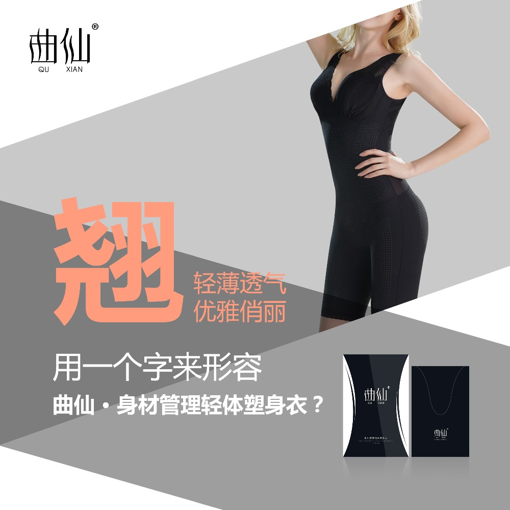 Quxian Slim Controle Volledige Slips Bodysuit Shapers Taille Cinchers Anion Burn Fat Lichtgewicht Body Shaping Kleding Shapeware Zwart - 3
