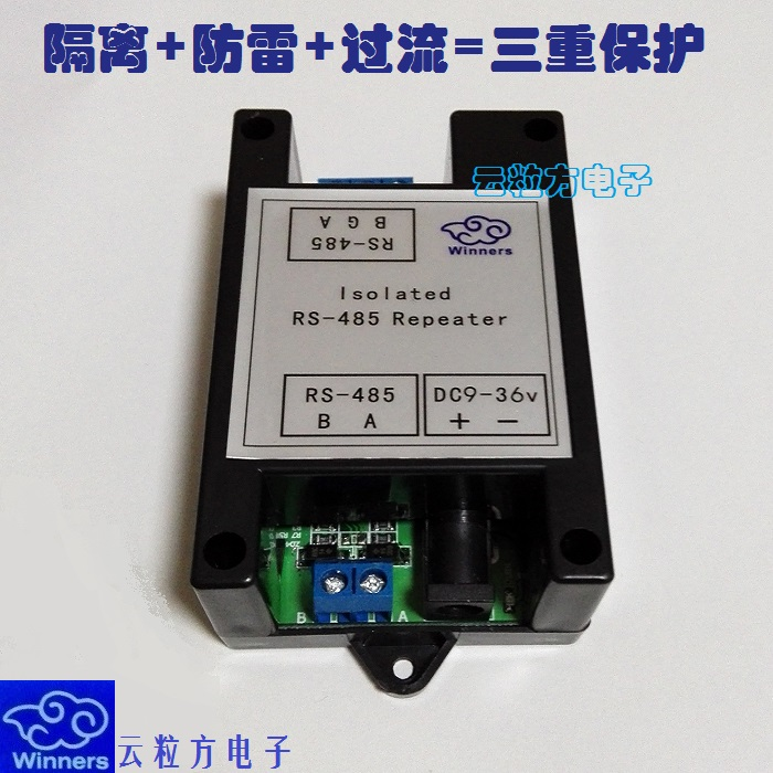 Industrial grade 485 photoelectric isolator RS485 amplifier repeater distance extender industrial usb to rs485 rs422 converter photoelectric isolating and 600w lightning protection