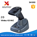 433MHZ Handheld Wireless 2D Barcode Scanner Fast Scanning QR Barcode Reader PDF417 For Android IOS Ipad