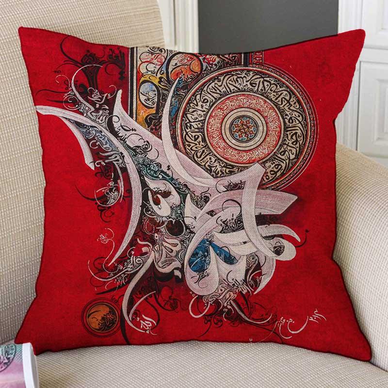 Islam Muslim Arabic Calligraphy Oil Painting Art Home Decoration Sofa Cushion Cover Ramadan Eid Mubarak Decorative Pillow Case