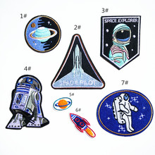 1 PCS UFO Space Astronaut Fabric Patch Embroidered Iron on Patches For Clothing DIY Decoration Clothes Stickers Applique Badge