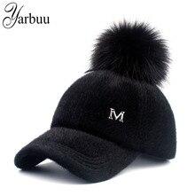 [YARBUU] Новые брендовые бейсболки, зимняя женская кепка из искусственного меха с помпоном, кепка, Регулируемая Повседневная бейсболка шапка