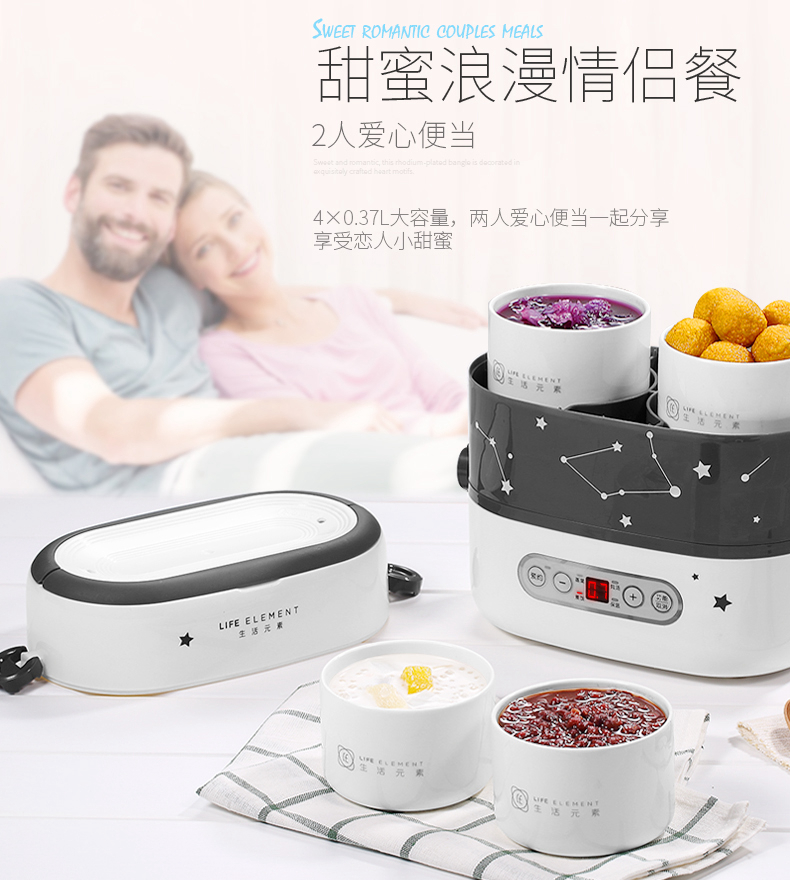 HTB1o W8XcrrK1RjSspaq6AREXXaK - Smart Electric Lunch Box Small Rice Cooker Double Layer Automatic Heating Ceramic Liner Smart Touch LCD Appointment Timing