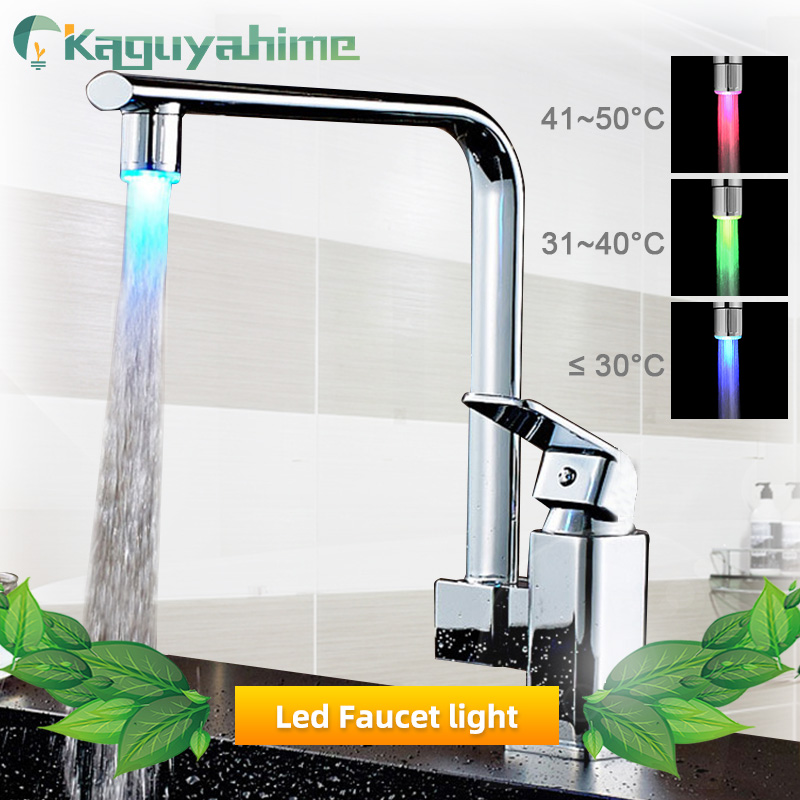 Kaguyahime LED Water Faucet Accessories Glow Colorful Tap Nozzle For Bathroom Kitchen Head Light 3 Colors 7 Colors For Kitchen
