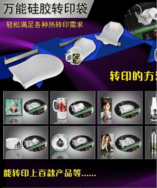 Transferdrucktasche Universelles Gummisilikon für 3D-Vakuummaschine - Handy-Zubehör und Ersatzteile - Foto 4