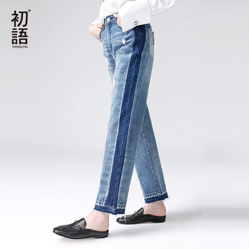 Toyouth Boyfriend Jeans dla kobiet 2019 wiosna moda Hit kolor zgrywanie dżinsy luźne proste litery druku Denim Jeans w Dżinsy od Odzież damska na AliExpress - 11.11_Double 11Singles' Day 1