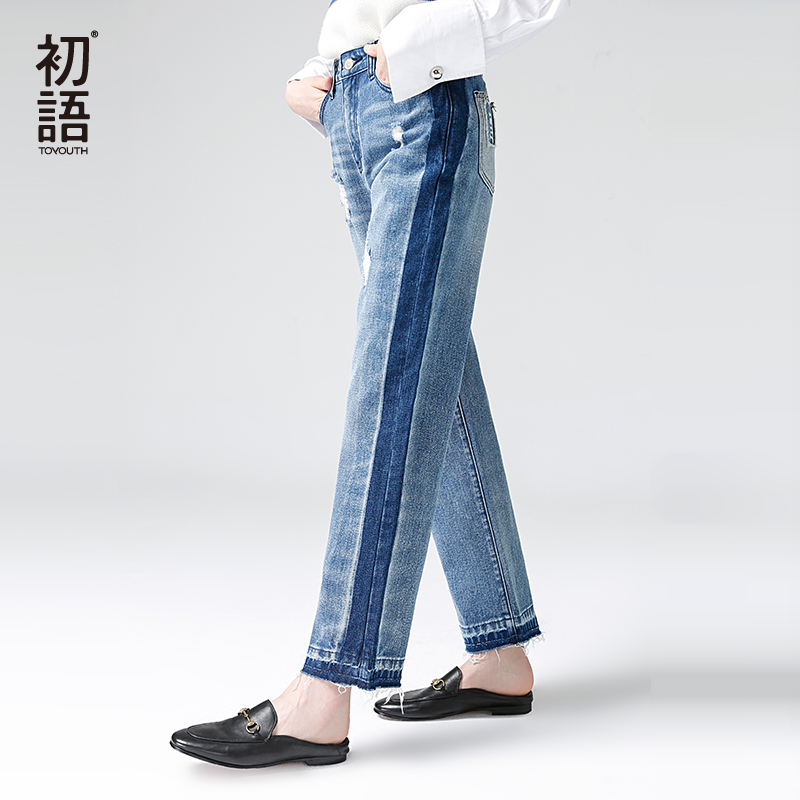 Toyouth Boyfriend Jeans for Women 2019 Spring Fashion Hit Color Ripped Jeans Loose Straight Letters Print Denim Jeans