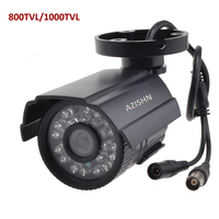 Security Camera 800TVL IR Cut Filter 24 IR Day Night Vision Video Outdoor Waterproof IR Bullet