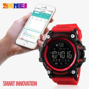 SKMEI Smart Mens Watch Brand S