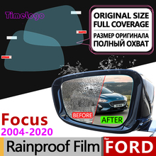 цена на For Ford Focus 2 3 4 2004~2019 Full Cover Anti Fog Film Rearview Mirror Accessories MK2 MK3 MK4 2008 2012 2014 2016 2018 2019 ST