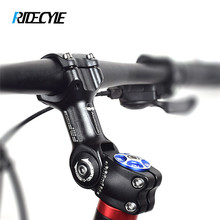 Cycling Adjustable Bicycle Stem Riser 25.4/31.8mm