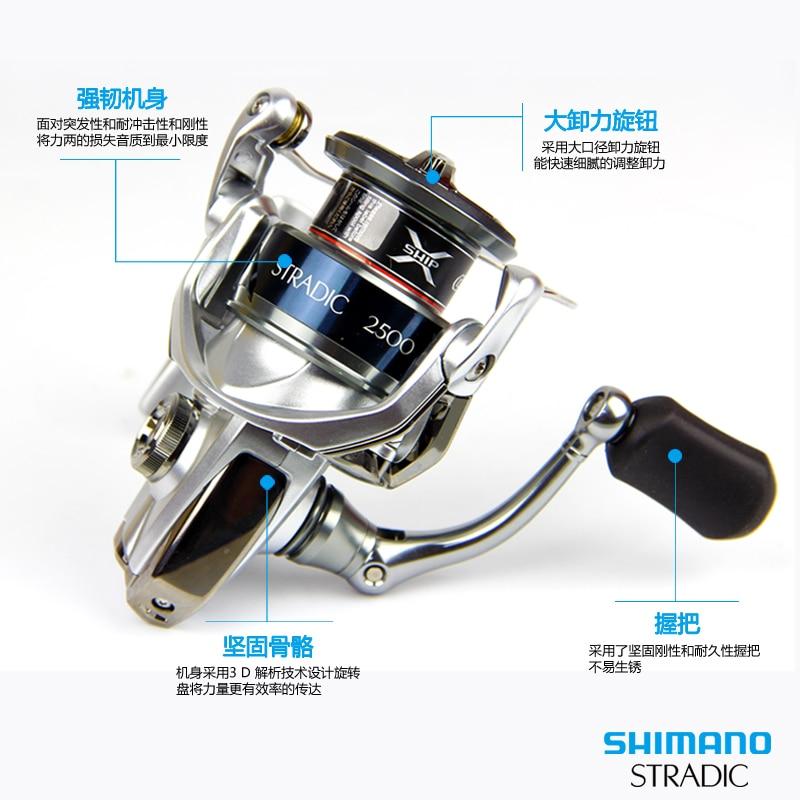 2016 Shimano Stradic FK 1000HG 2500HG C3000HG 4000XG C5000XGFK Moulinet De Pêche D'eau Salée 6 + 1BB