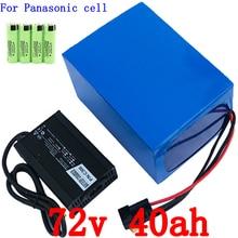 72 V 40AH литиевая батарея 72 V 5000 W электрический велосипед батарея 72 V использовать телефон panasonic литий-ионный аккумулятор с 80A BMS + 84 V 5A зарядкой