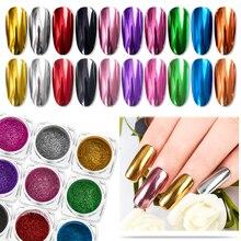 Дизайн ногтей зеркальный пигмент порошок блеск ногтей блестит металлический цвет УФ-гель для дизайна ногтей Полировка розовое золото серебро маникюр Дизайн ногтей C
