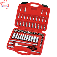 Hot sale 58pcs/set Combination of machine tools 3/8 10mm series of metric sleeve tools socket wrench combination tool 1pc