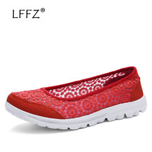LFFZ Colorful Fashion Women Flat Shoes Soft Platform Sneakers Shallow Flats Mesh Lace Ballet Casual