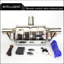 цена на 3 Exhaust System Stainless Steel T Pipe Electric Exhaust CutOut  Out Valve With Electronic Remote Control Switch exhaust pipe