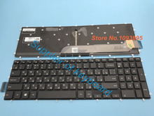 NEW Russian keyboard For Dell Inspiron 15 5565 5567 17 5765 5767 Russian Keyboard With Backlit